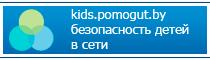 kids.pomogut.by