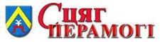 Районная газета