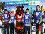 Участники лыжной эстафеты С. И. Петушков, В. С. Никонова, И. А. Лавринович, О. Н. Гончаров.