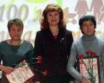 Праздничное мероприятие, посвящённое 100-летию системы органов по труду и социальной защите Республики Беларусь