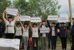 """Команда """"КультГаза"""" на визитке районного туристического слета молодежи"""